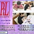 美甲沙龍基礎班14.jpg