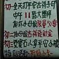 IMG_20160208_060424