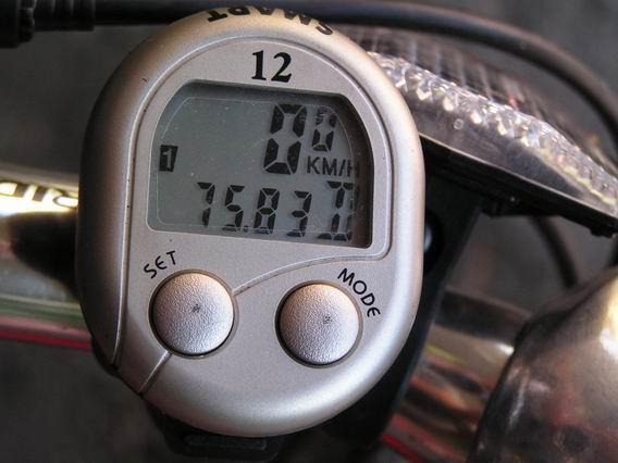 第一天, 75km