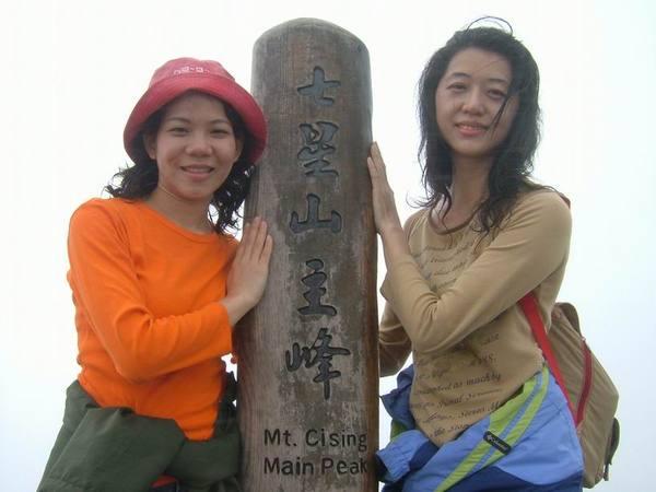 2007-0313七征服第一高峰.JPG