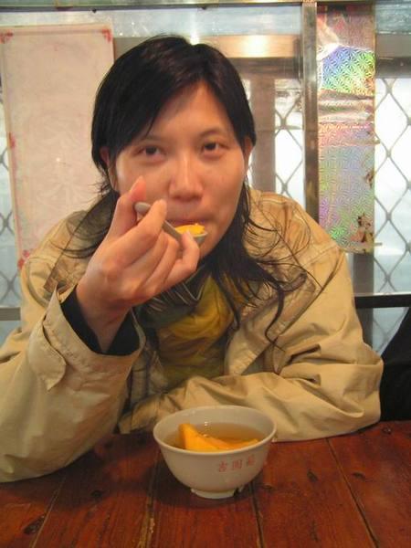 2007-1010, 地瓜湯好喝喔! Smile!
