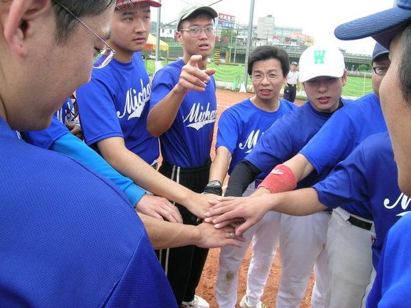 2006議6團結一心,衝阿!.jpg