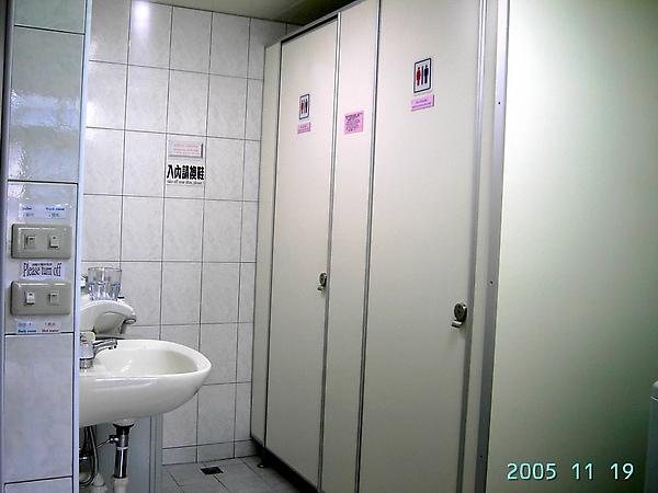shower_1_調整大小.jpg