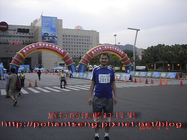 3DSC07484_調整大小.jpg