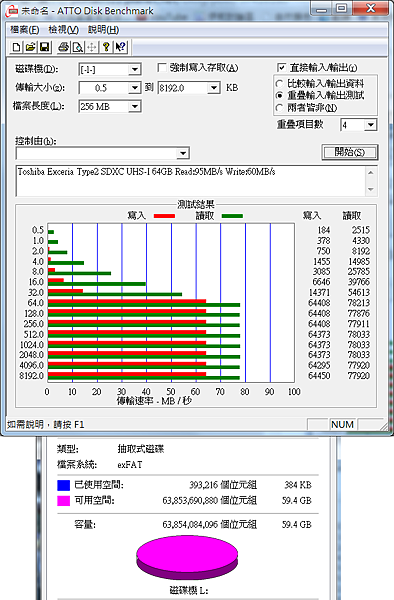 Toshiba Exceria Type2 SDXC UHS-I 64GB