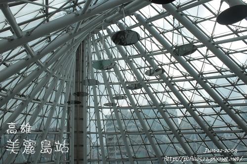 Kaohsiung02.jpg