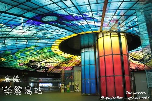 Kaohsiung03.jpg
