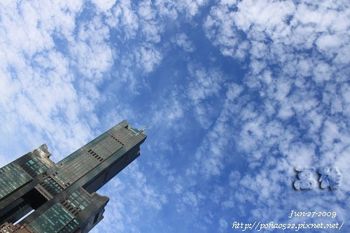 Kaohsiung06.jpg