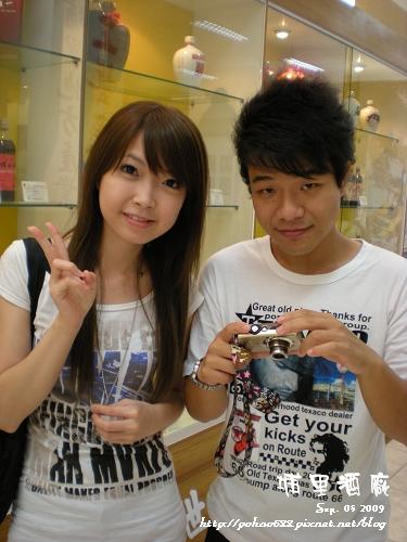 Nantou_001.jpg