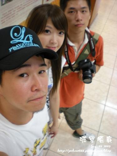 Nantou_002.jpg
