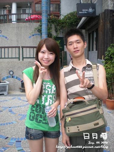 Nantou_005.jpg