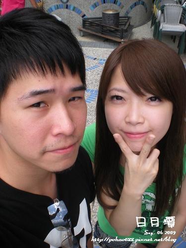 Nantou_006.jpg