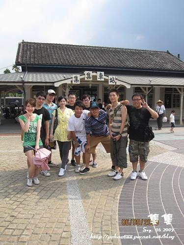 Nantou_028.jpg