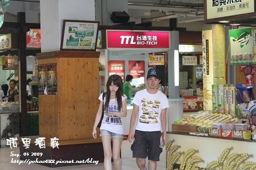 Nantou_033.jpg