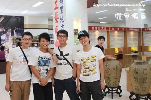 Nantou_036.jpg