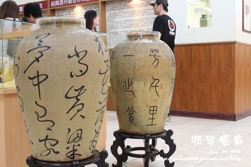 Nantou_037.jpg