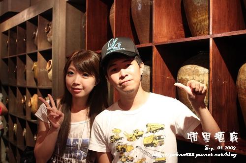 Nantou_039.jpg