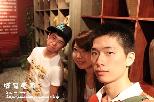 Nantou_041.jpg