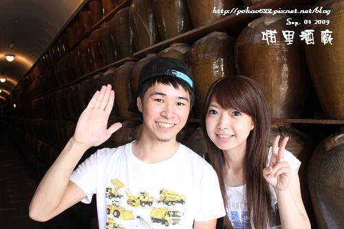 Nantou_044.jpg