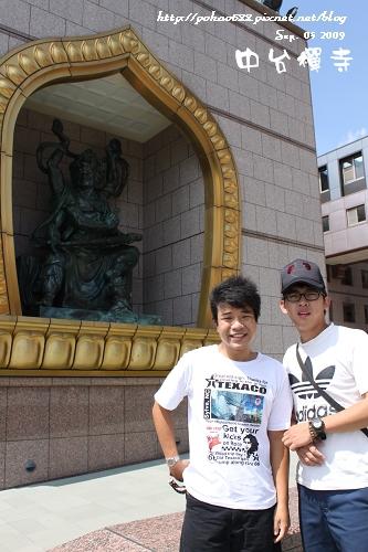 Nantou_049.jpg