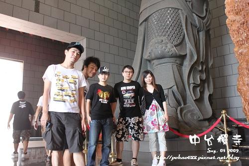 Nantou_051.jpg