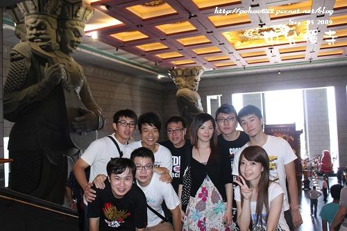 Nantou_056.jpg
