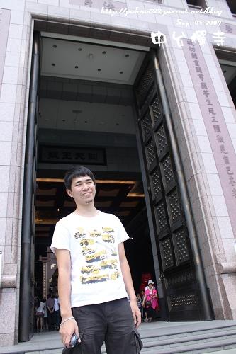 Nantou_057.jpg