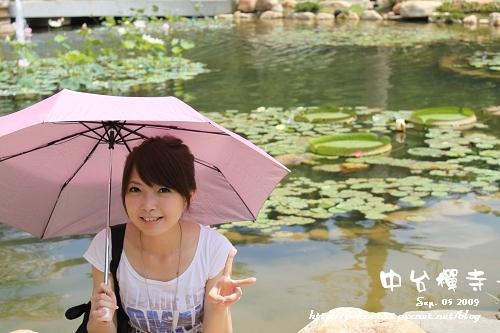 Nantou_062.jpg