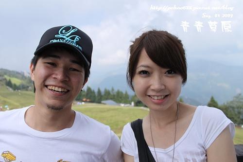 Nantou_072.jpg