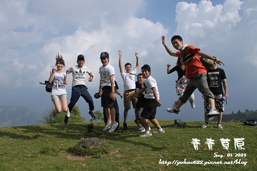 Nantou_076.jpg
