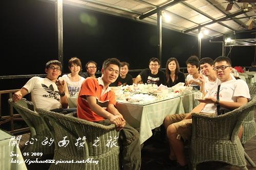 Nantou_088.JPG