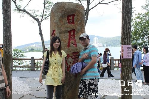 Nantou_112.jpg