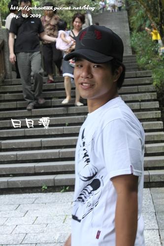 Nantou_116.jpg