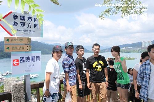 Nantou_117.jpg