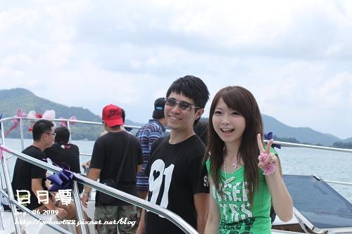 Nantou_120.jpg