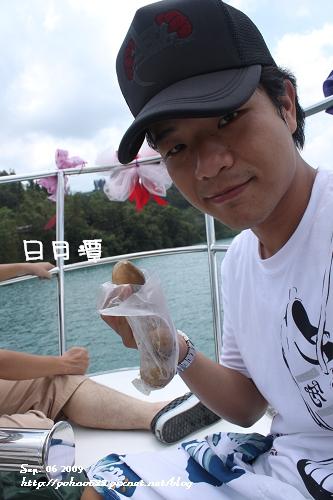Nantou_123.jpg