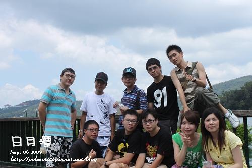 Nantou_132.jpg