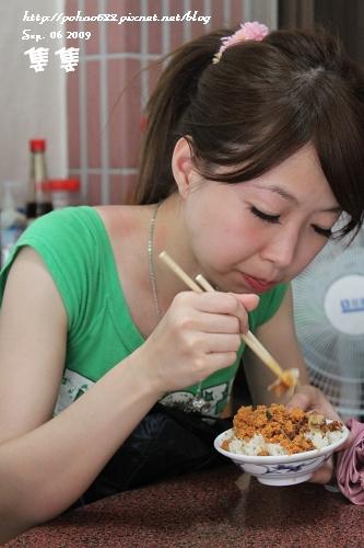 Nantou_145.jpg