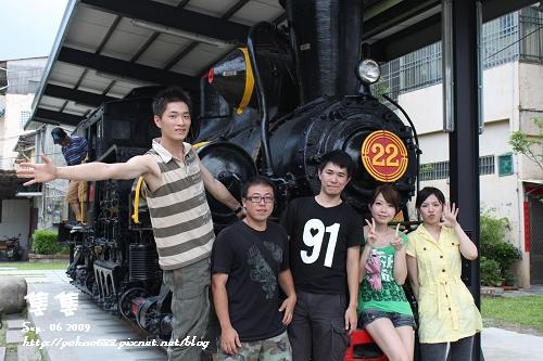 Nantou_149.jpg