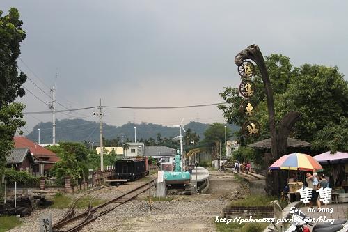 Nantou_156.jpg