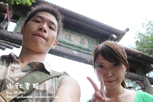 Nantou_168.jpg