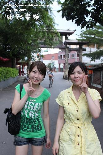 Nantou_169.jpg