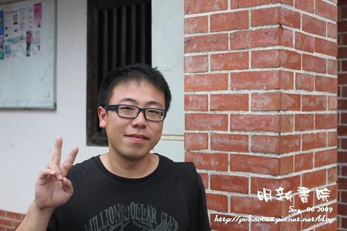Nantou_171.jpg