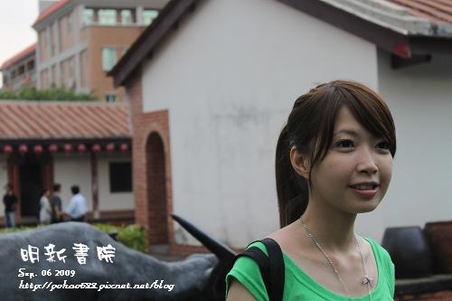 Nantou_176.JPG