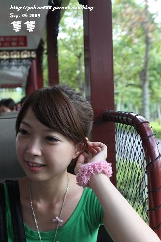 Nantou_180.jpg