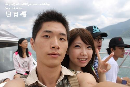 Nantou_107.jpg