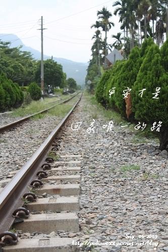 Nantou_161.JPG