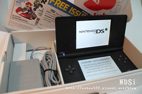 NDSi_05.jpg