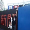 Old Yankees stadium 05.JPG