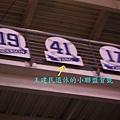 Yankees 1A-03.JPG